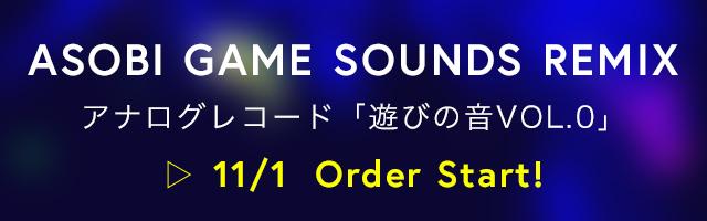 ASOBI GAME SOUNDS REMIX